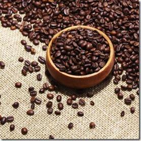 kafijas pupinas