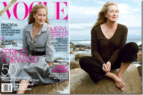 Merila Strīpa Vogue žurnālam