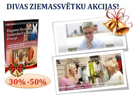 ziemassvetku_akcija