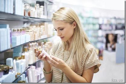 ka_pirkt_kosmetiku (2)