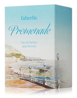 faberlic_smaržas_promenade_1