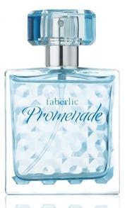 faberlic_smarzas_promenade